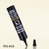 15g Black Nozzle Sugarcane Cosmetic Packaging Tube