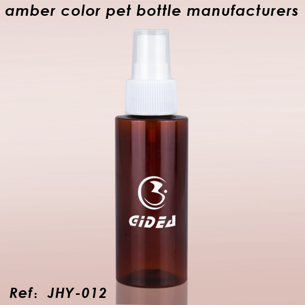 Amber Color Pet Bottle Manufacturers