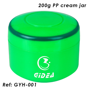 200g Green Body Cream Jars