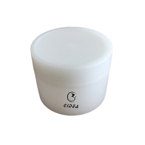 60g 100g 150g 180g 200g 250g Disc Injected Color White Plastic Round Jars Wholesale
