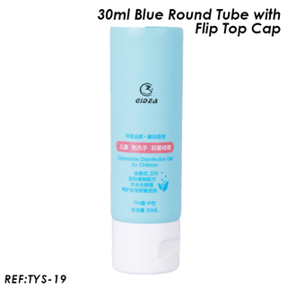 30ml Blue Round Tube Diameter 30mm Round Tube